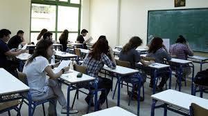 Ραγδαίες αλλαγές στο Λύκειο την σχολική χρονιά που έρχεται…
