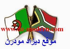 القنوات الناقلة لمباراة الجزائر وجنوب افريقيا match Algeria vs South Africa
