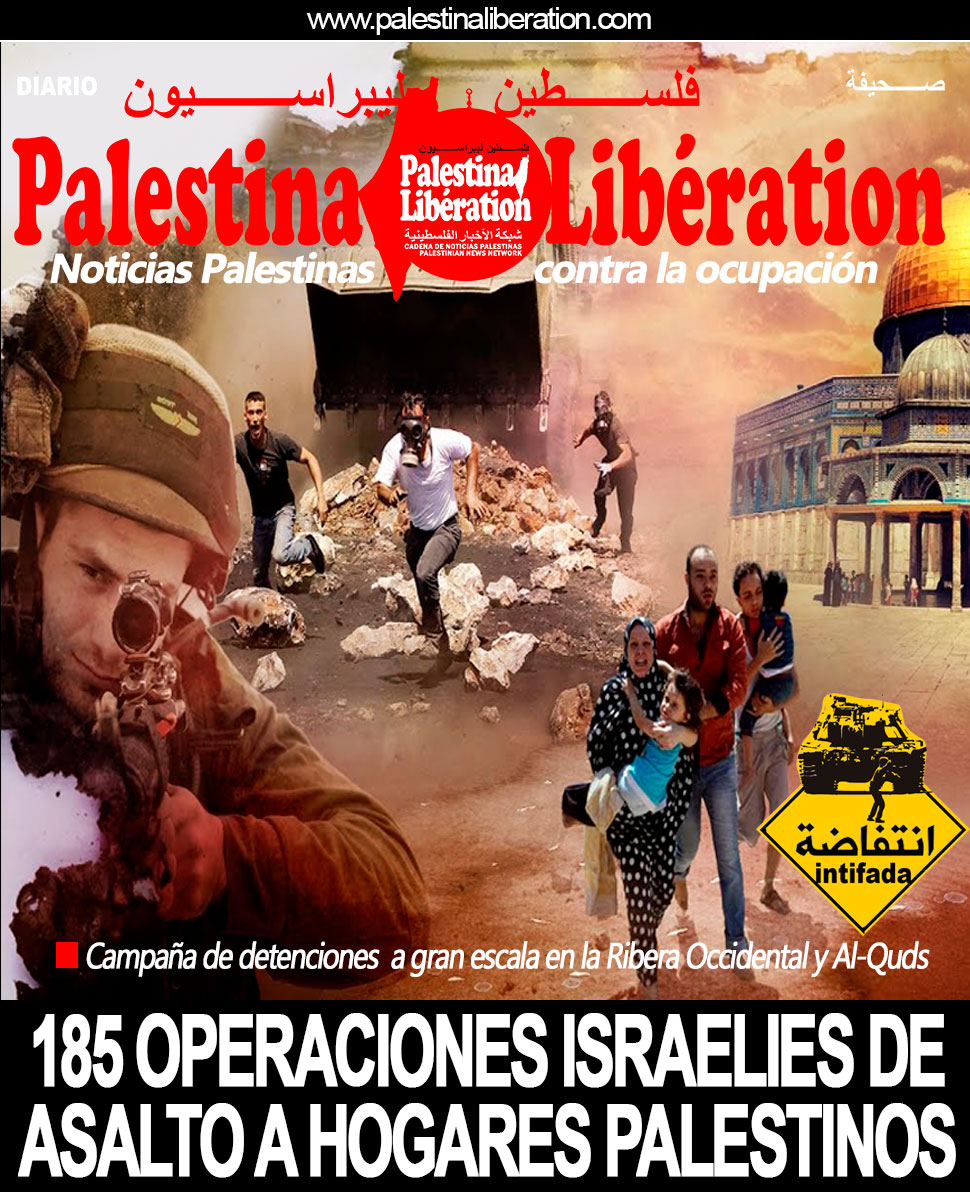 Palestina Libération فلسطين ليبراسيون