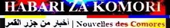 HabarizaComores.com | Toute l'actualité des Comores