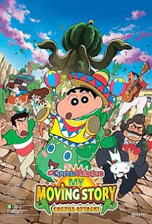 Film Crayon Shinchan: My Moving Story 2015