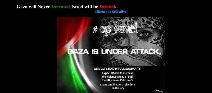 Website Partai Israel Kadima di-Hack Peretas