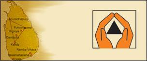 логотип центрального культурного фонда шри-ланки, руки держащие и накрывающие треугольник ладонях
