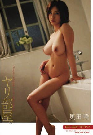 View With The Exception Throughout The Day Room Of The Apartment A Man Visit All The Time.Jari Room. Okuda Saki