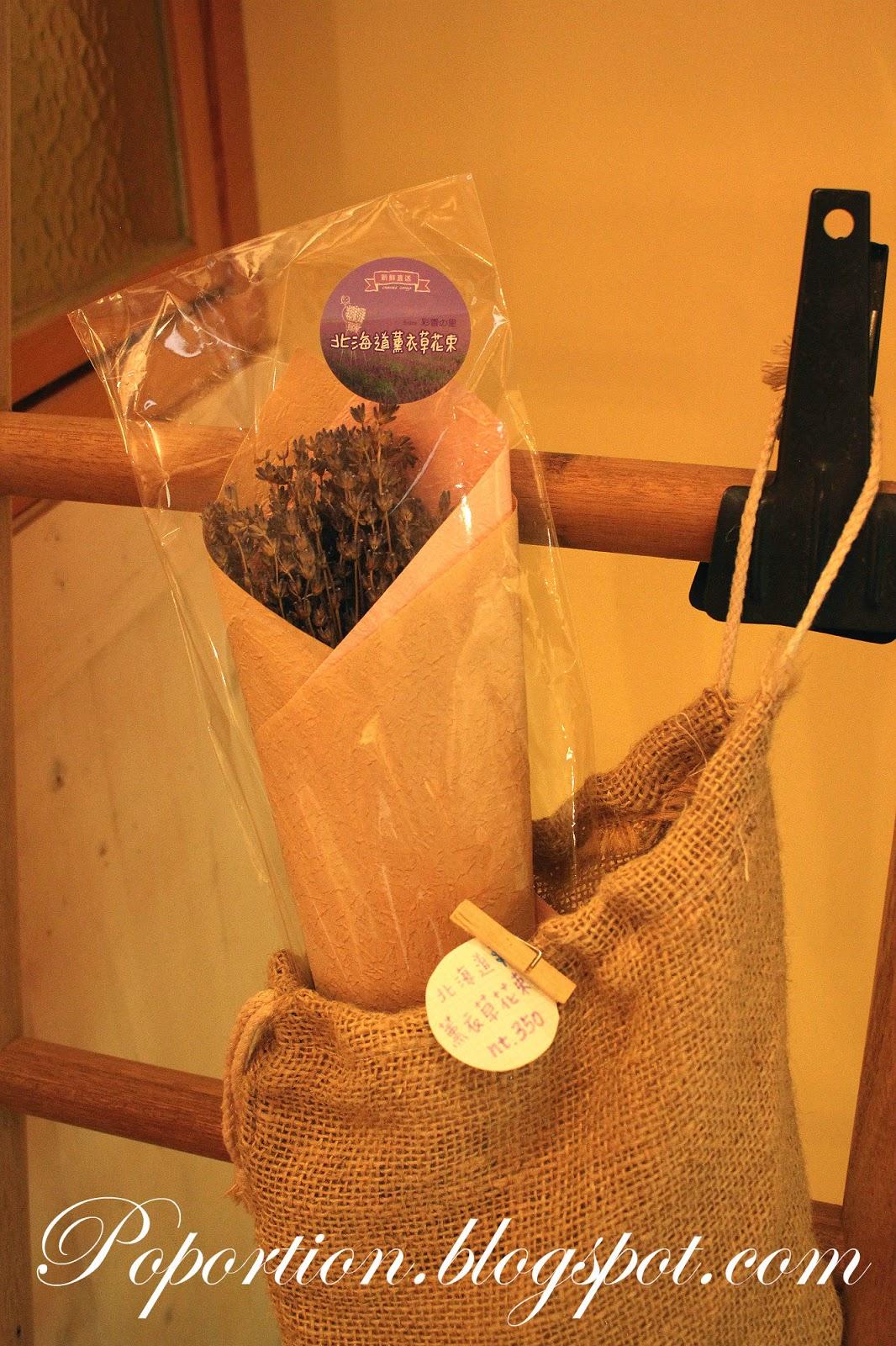 dried lavender flower souvenir
