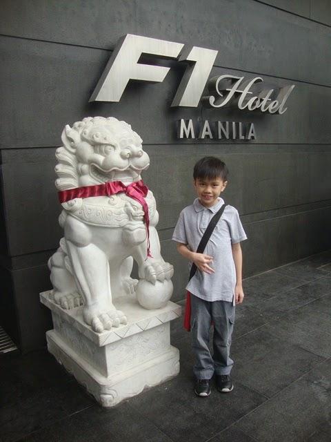 F1 HOTEL MANILA, F1 HOTEL MANILA ENTRANCE