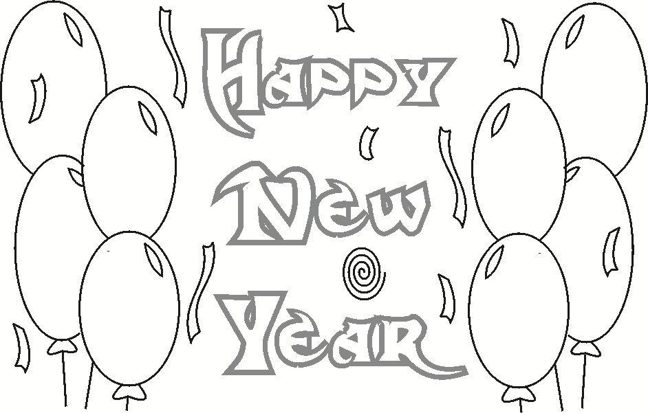 happy new years coloring pages  28 images  2016 happy new year