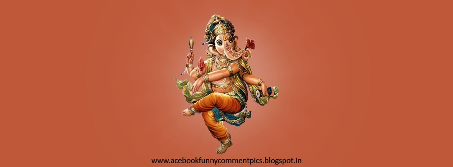 Ganesh Chaturthi Facebook Timeline Cover Images