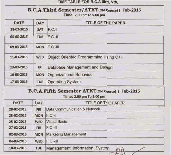 BCA 3rd Semester Timetable ATKT Feb 2015