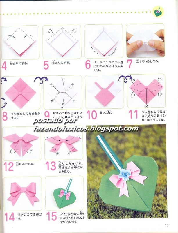 Как сделать бантик оригами бантик