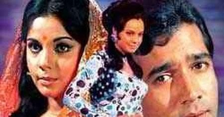 Apna Desh (1972) MP3 Songs