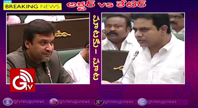 KTR vs Owaisi, Owaisi vs KTR, KTR fires on Owaisi, War words KTR, Telangana Assembly War words, Kcr counter to Owaisi