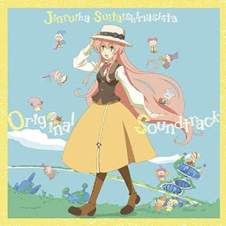 Jinrui wa Suitai Shimashita Original Soundtrack