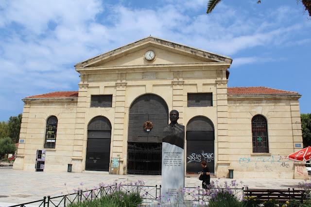 Agora, Chania, Crete