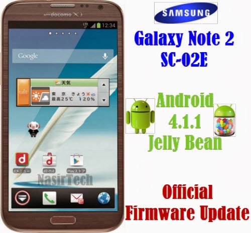 SC02EOMAMK1 Android 4.1.1 Jelly Bean Firmware for Galaxy Note 2 SC-02E ...