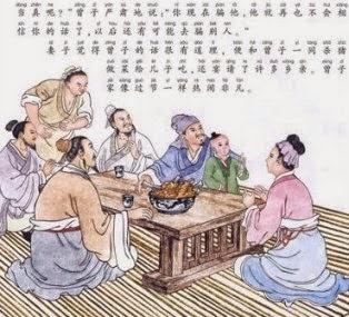Pendidikan di Cina