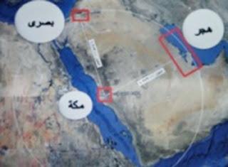 عالم دين يمني يتوصل علميا إلى أحدث معجزات النبي محمد , «قياس سعة باب الجنة»