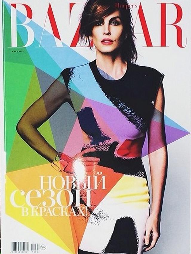 Cindy Crawford en portada de la revista Harper's Bazaar Rusia Marzo 2014