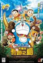 Doraemon-Nobita Và Hòn Đảo Kỳ Tích