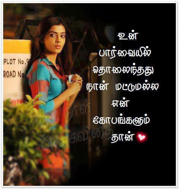 பருவம் 7 - Tamil Kamaveri