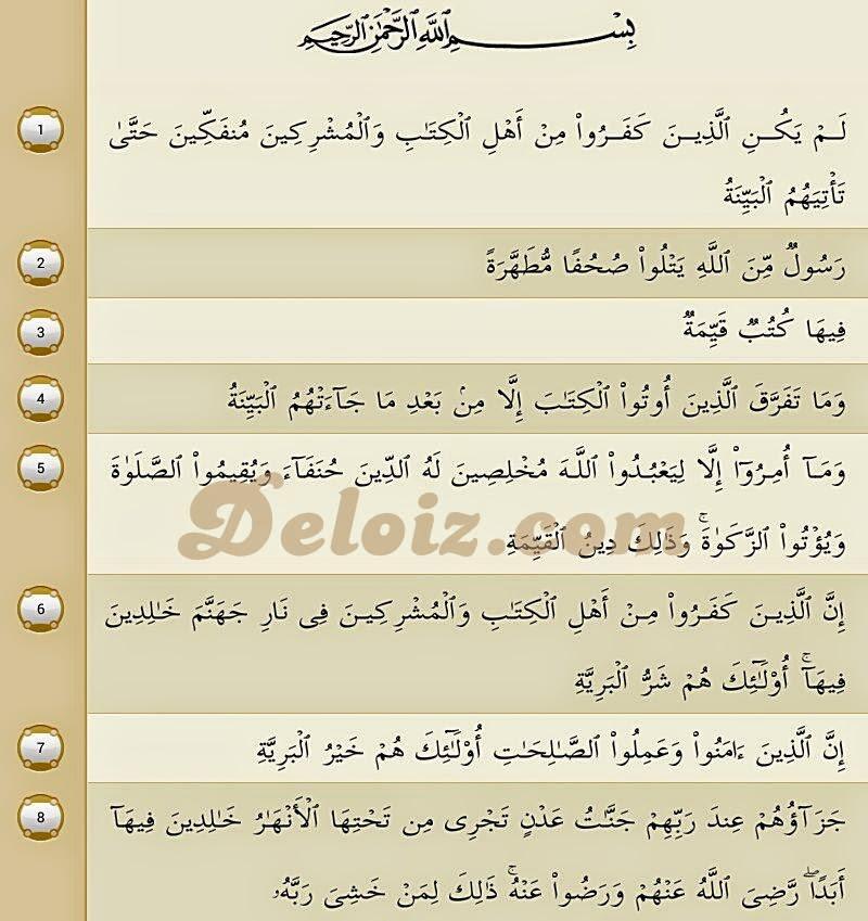 Citaten Quran Beserta Artinya : Surah al bayyinah dan artinya islamdnet