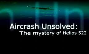 ντοκιμαντέρ Discovery channel