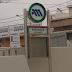Σε λειτουργία από σήμερα οι σταθμοί μετρό σε Περιστέρι - Ανθούπολη