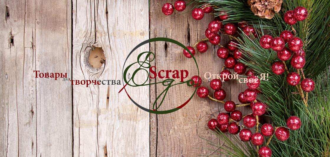 Блог ScrapEgo
