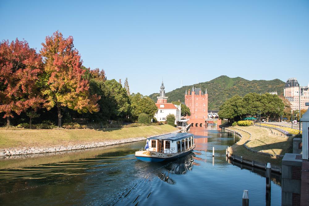 image of amsterdam in japan huis ten bosch fall landscape