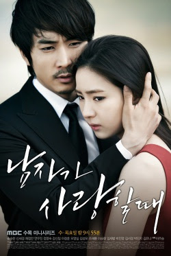when a man loves genre melodrama romantis sutradara kim
