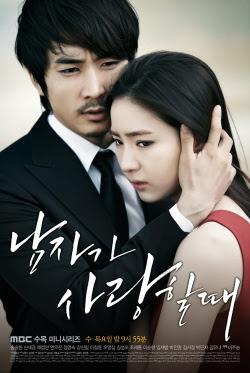 Drama Korea Terbaru Bulan Ini - April 2013