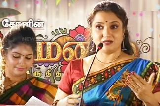 Thirumanam Movie Audio Launch   News 7 Tamil