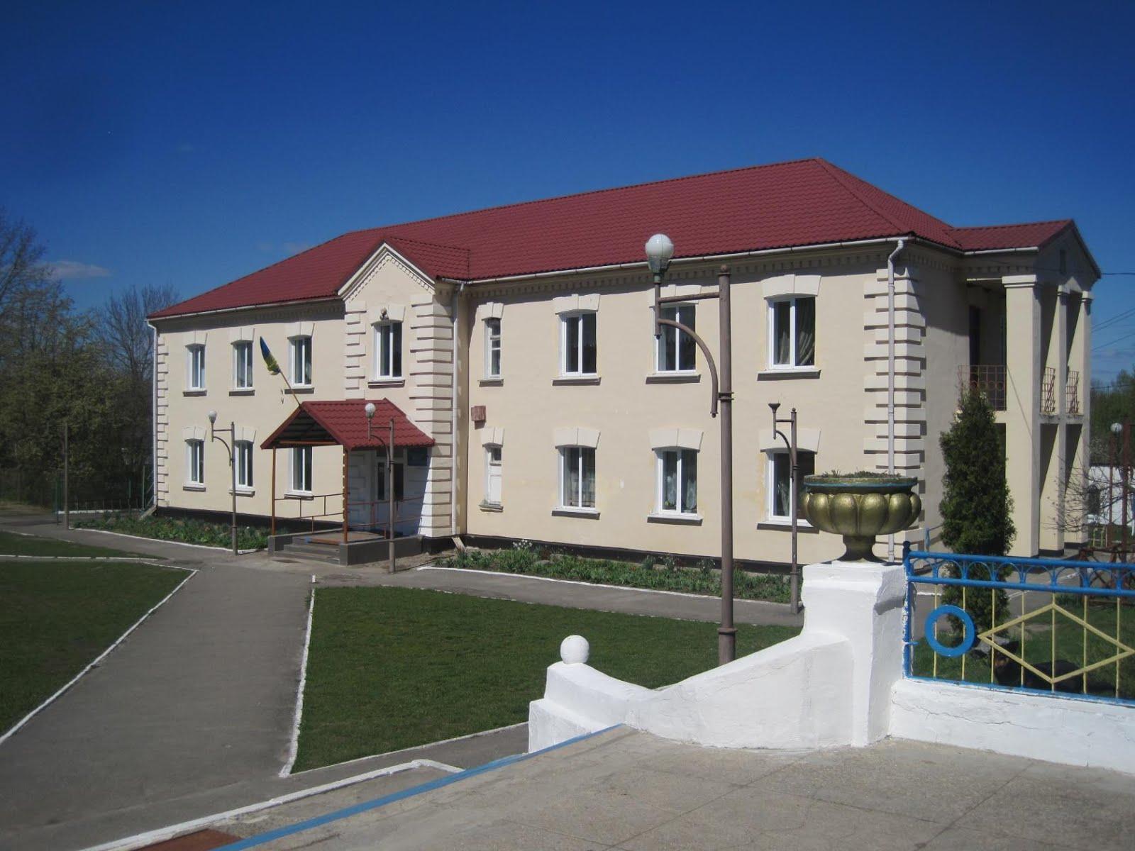 Клубівська школа