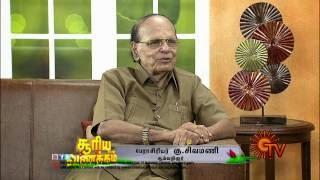 Virundhinar Pakkam – Sun TV Show 29-04-2014
