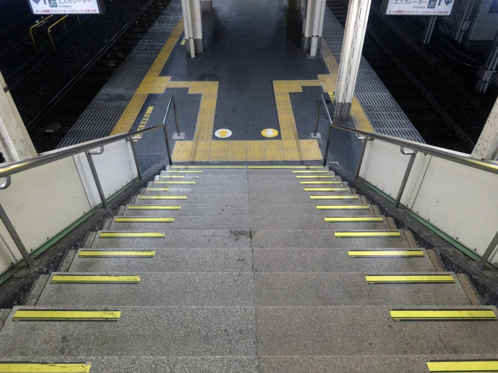 駅階段,JR東中野駅〈著作権フリー画像〉Free Stock Photos