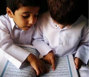 Metode Menghafal Al-Quran 10 Menit