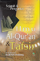 toko buku rahma: buku SEJARAH & PENGANTAR ILMU AL-QUR'AN DAN TAFSIR, pengarang teungku muhammad hasbi, penerbit pustaka rizki putra