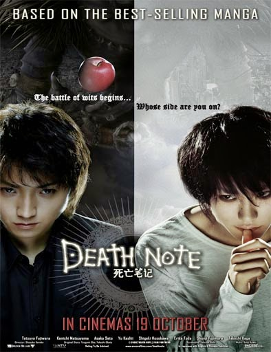 Ver Death Note: La película (2006) Online