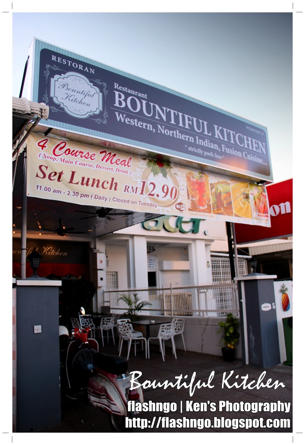 槟城美食   印西合璧的 Bountiful Kitchen
