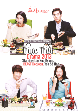 Thực Thần - Lets Eat (2013) VIETSUB - (16/16)