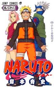 Ver Descargar Naruto Manga Tomo 28