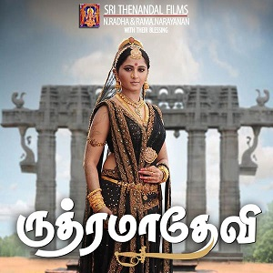 Watch Rudhramadevi (2015) DVDScr Tamil Full Movie Watch Online Free Download