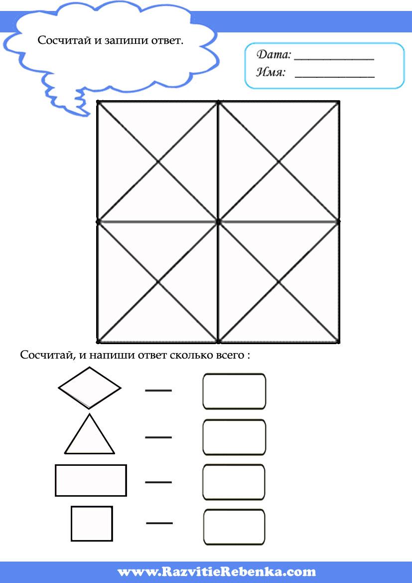 Биология 7 класс константинов в.м бабенко в.г кучменко в.с читать онлайн
