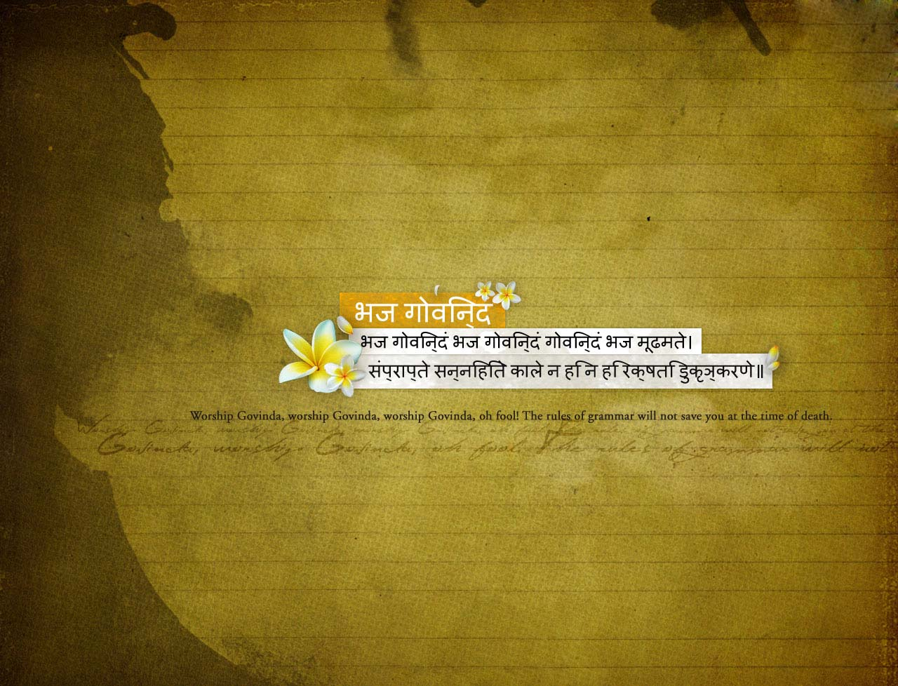 http://1.bp.blogspot.com/-Zti3EPrWcPY/T8EBm0-zMdI/AAAAAAAAIR0/2jqRkgw6zNM/s1600/Vedic+Mantras+Wallpapers.jpg