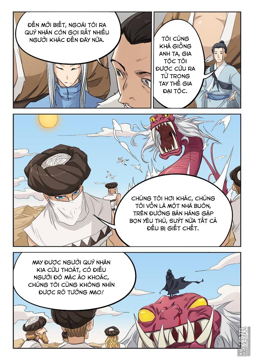 Tinh Võ Thần Quyết Chap 133 - Trang 7