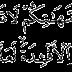 Penjelasan Kandungan Surah An-Nahl Ayat 78