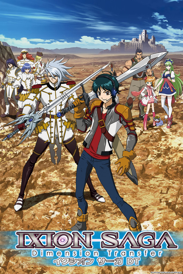 Ixion Saga Dt Mf