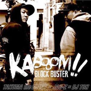 BLOCK BUSTER/Ka-BooooM!!!!