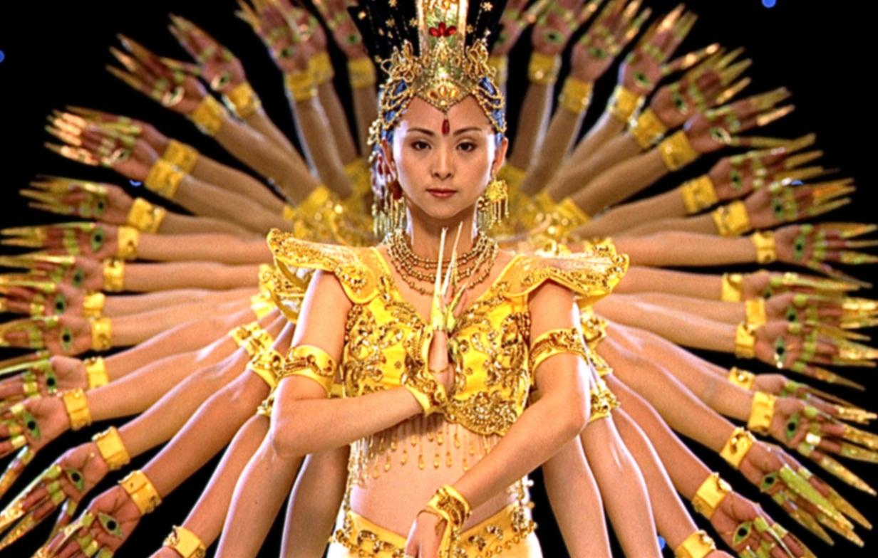 Samsara Hinduism