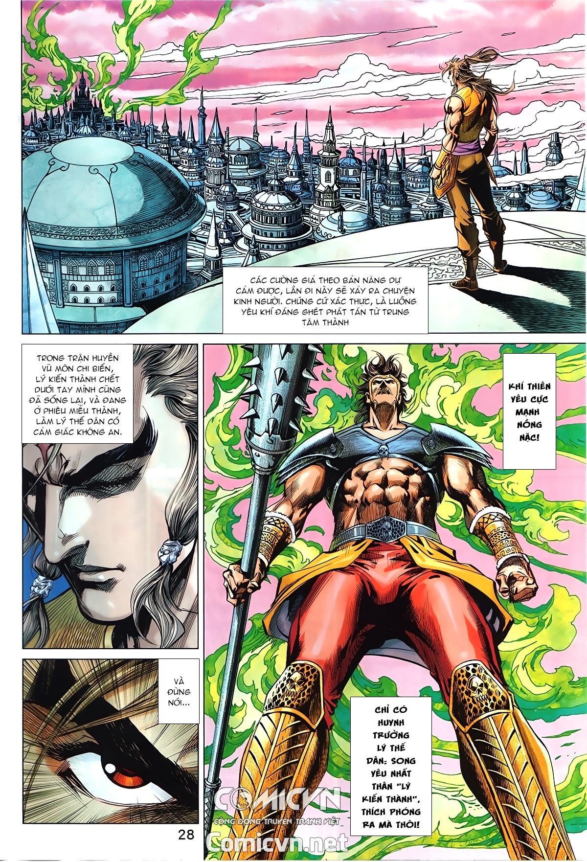 Hoàng Triều Quân Lâm Chap 13.2 - Next Chap 14